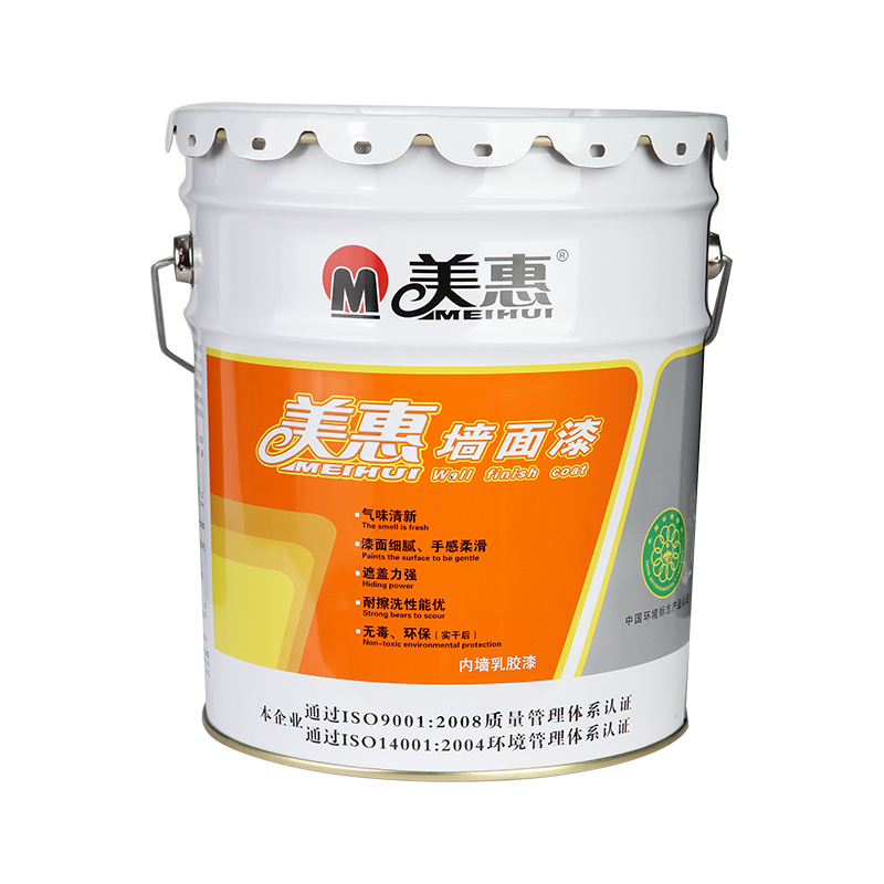 Meihui wall paint